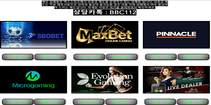 Ultimate Sports Betting And Casino Referral/Cashback Guide & List